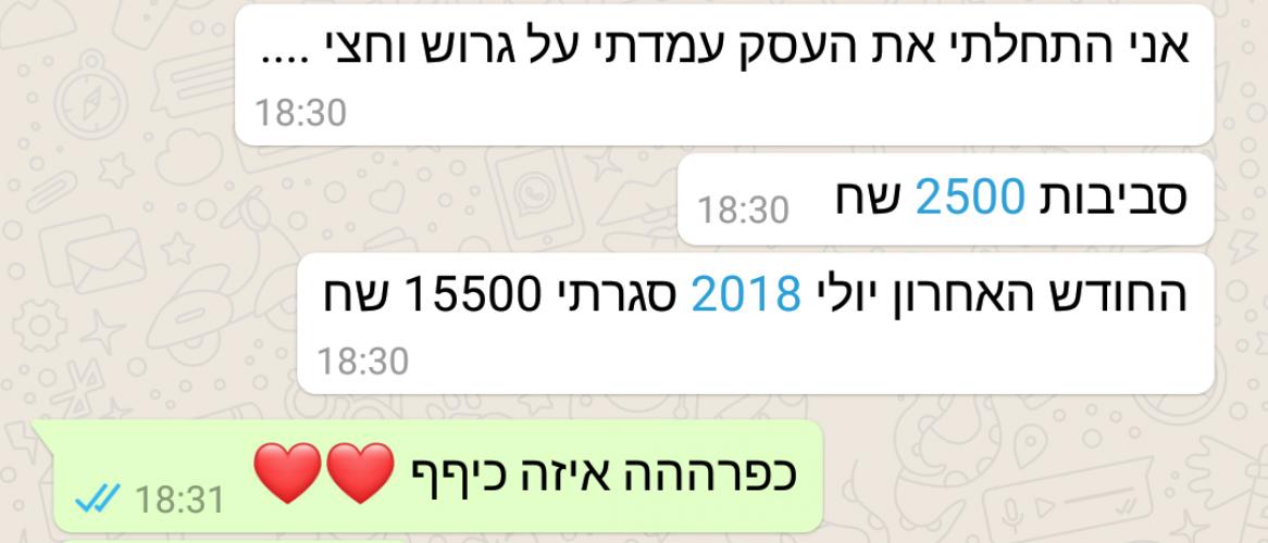 20180805_092246