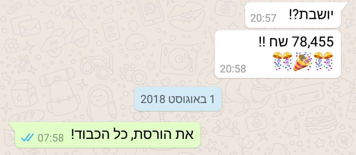 20180807_094700