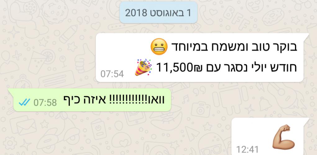 20200129_080259
