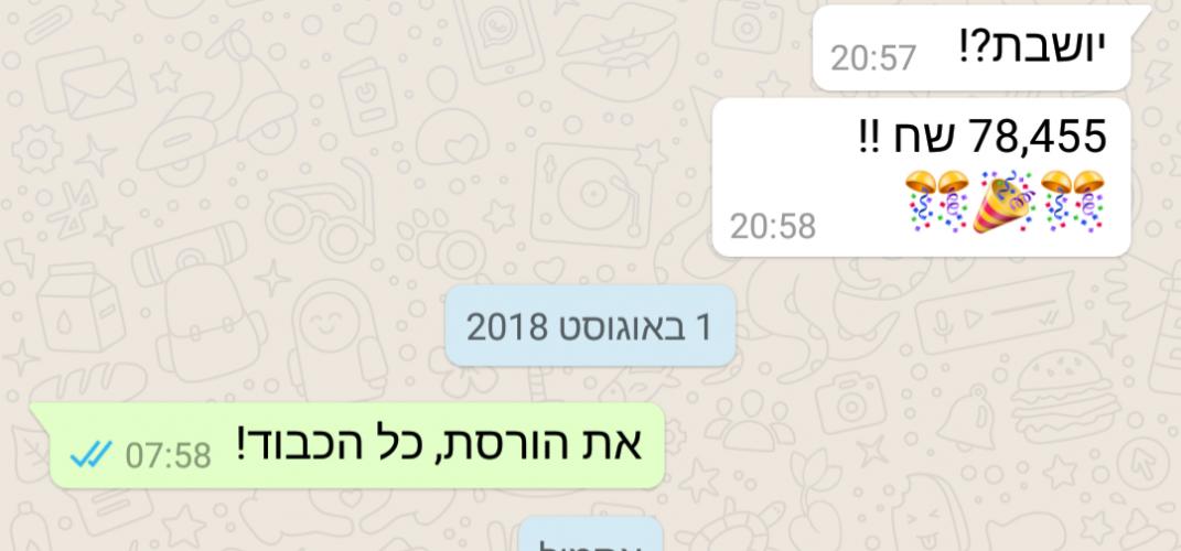 20200129_080449